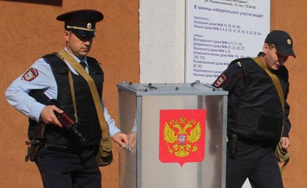полиция охраняет избирательные участки