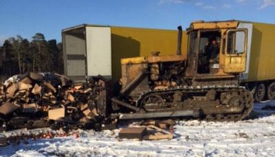 ВКрасноярске уничтожили неменее 700 килограммов польских яблок