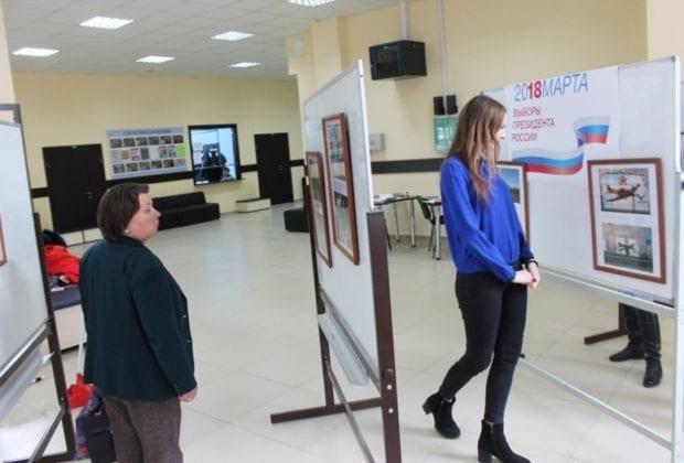выставка ОНФ в Калуге