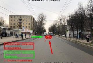 авария на Болотникова
