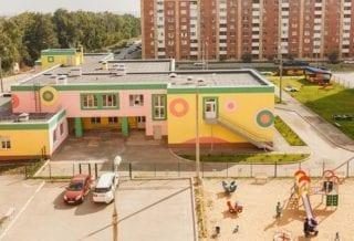 Детский сад Калуги