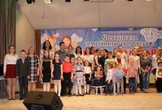 Семейный фестиваль в Калуге