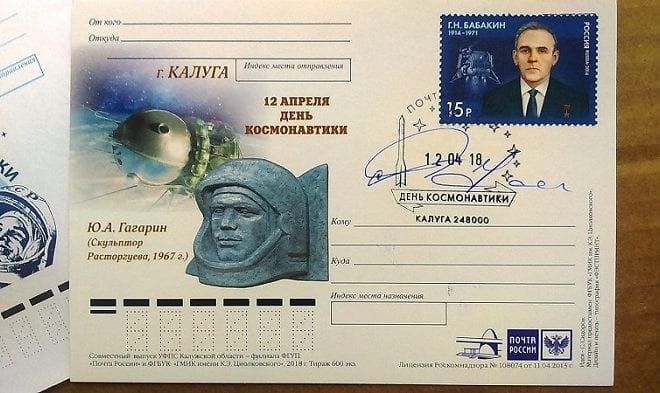 Празднование 12апреля вКалуге началось вмузее истории космонавтики имени Циолковского