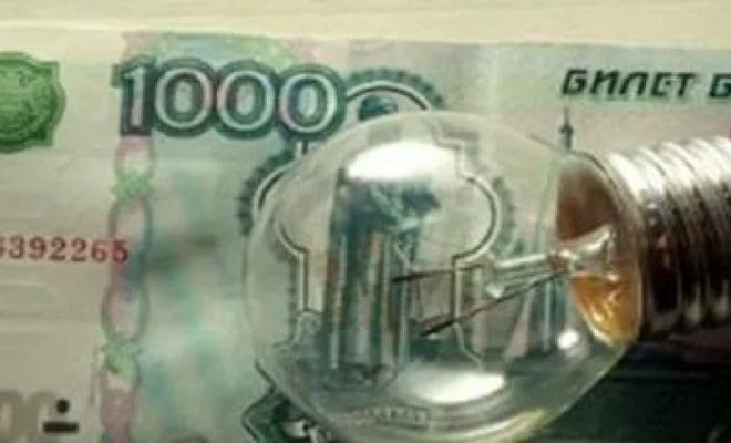 Лампочка и деньга