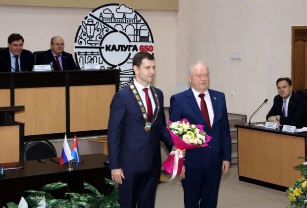 Начначение Дмитрия Разумовского