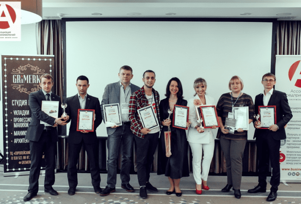 Победители конкурса Обнинск