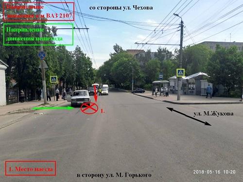 ДТП ул. Жукова