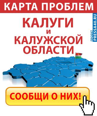 Сайт карта проблем