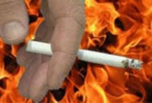 Пожар от курения