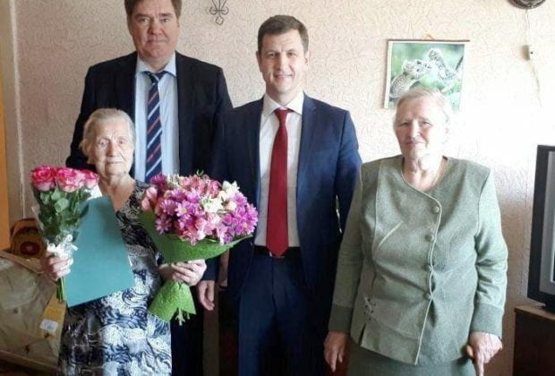 Поздравление с 90-летием