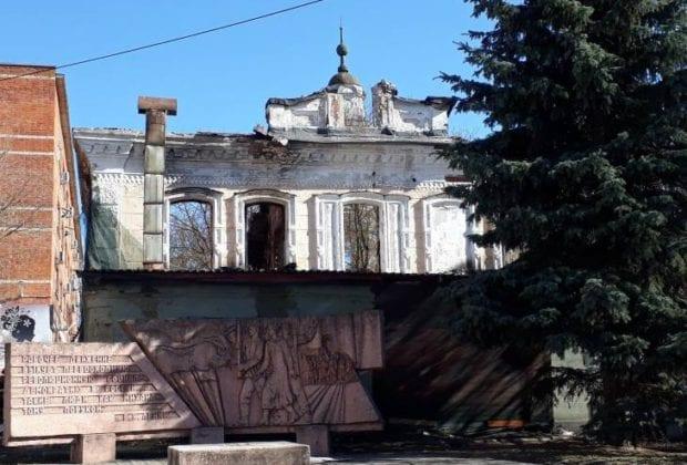 Старая Калуга