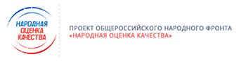 ОНФ: Народная оценка качества