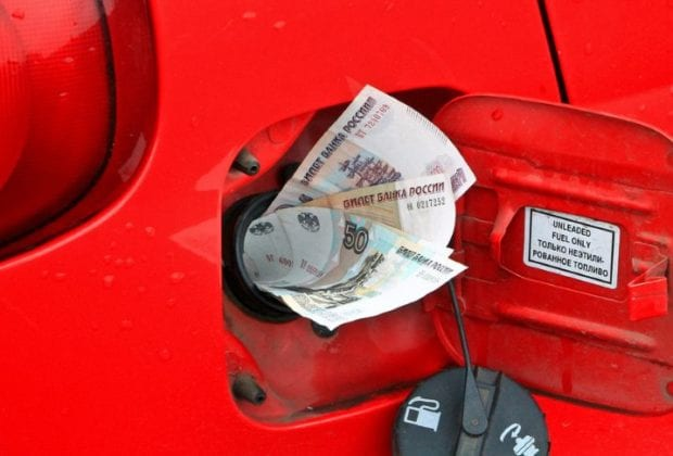 Деньги в бензобаке