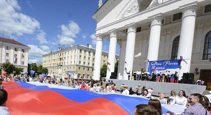 День России в Калуге