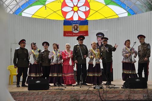 Фестиваль казачей песни
