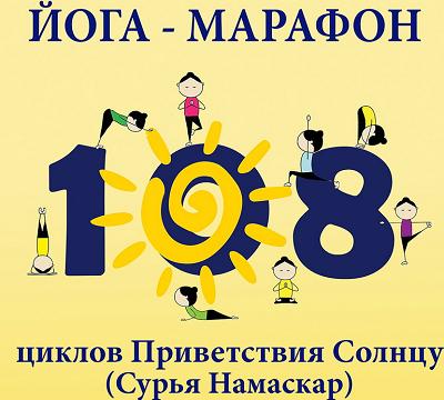 Йога_Обнинск