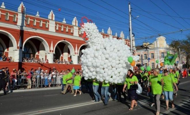 Карнавал в Калуге