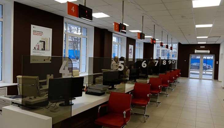 Филиал МФЦ открылся в Балабанове