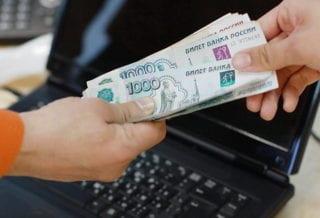 Ноутбук и деньги