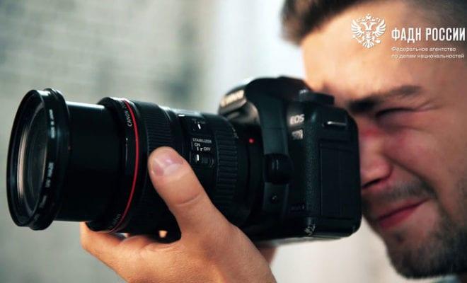 Калужан приглашают принять участие вмеждународном фотоконкурсе