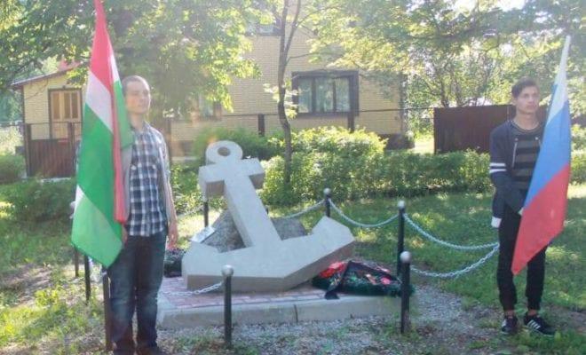 памятный знак морякам Русско-японской войны