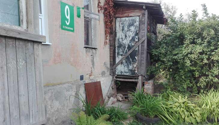 Аварийный дом2