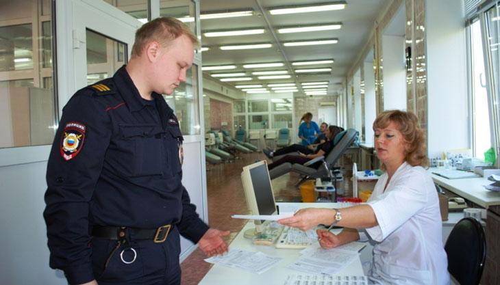 Доноры полиция2