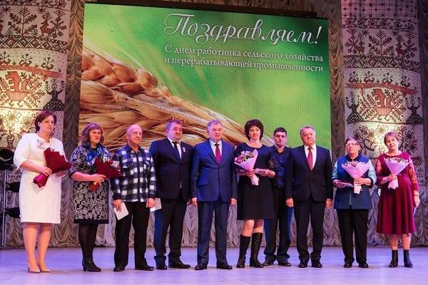 Поздравление аграриям