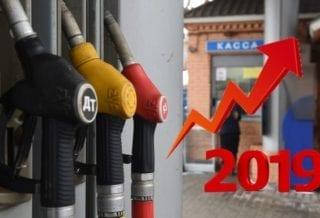 Бензин подорожает в 2019 году