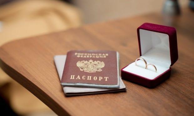 Обручальные кольца и паспорт