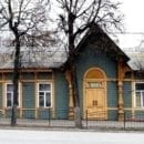 Дом Яковлема