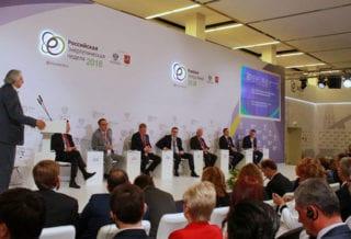 Энергетический форум