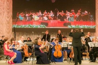 Губернский оркестр