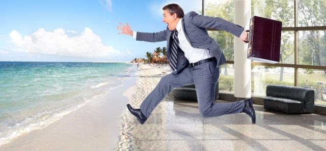Изменения в правилах предоставления отпусков
