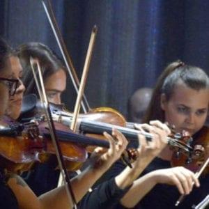 Молодежная симфония