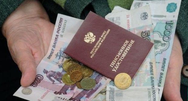 Плюсы пенсионной реформы