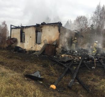 Пожар 21 октября