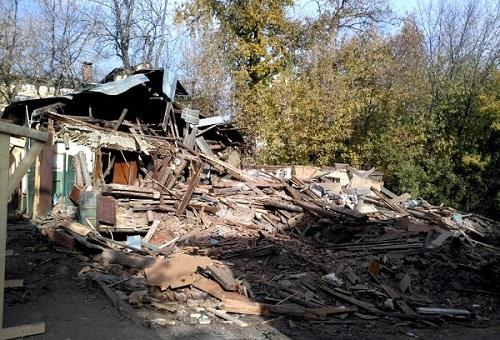Дом снесли
