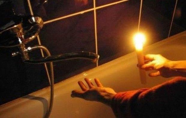 Нет света и воды
