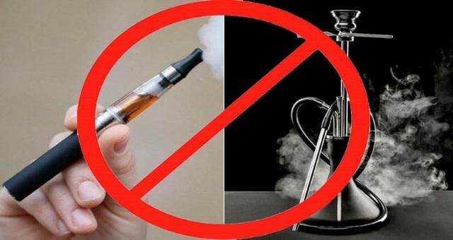 Запрет электронных сигарет и кальянов