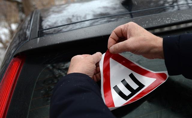 Картинки по запросу штраф за отсутствие знака шипы, есть или нет и какой в 2018