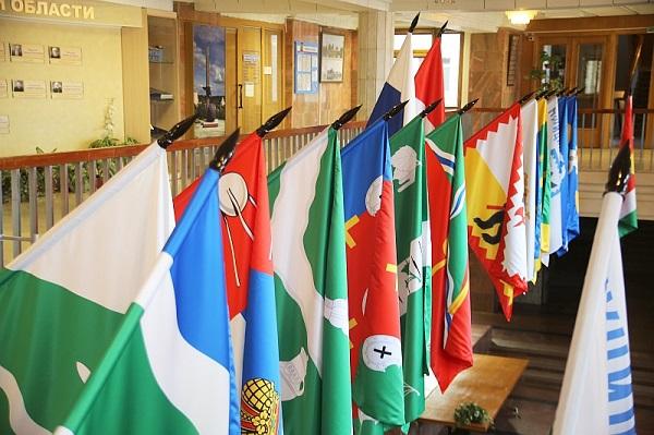 Выставка флагов
