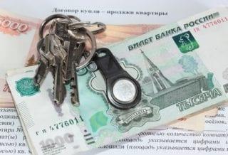 Продажа квартиры под контролем