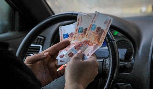 Водитель и деньги
