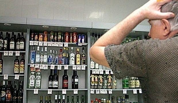Алкоголь менее доступен