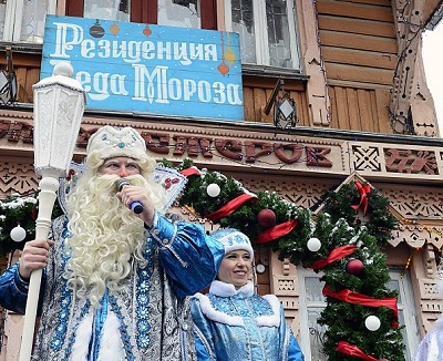 Дед мороз 2019