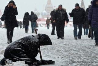 Нищие россияне