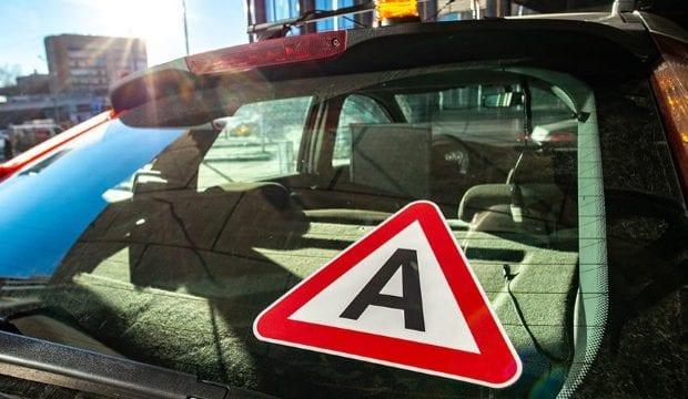 Машина со знаком А