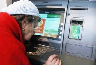 Пенсия на банковскую карту