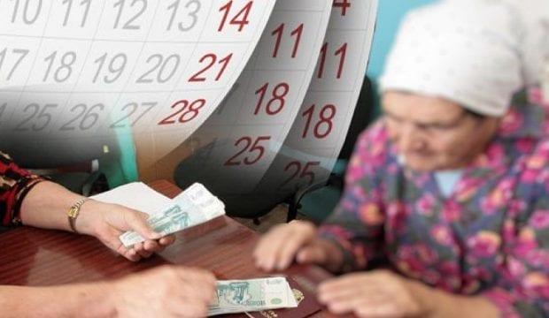 Двойная пенсия в декабре